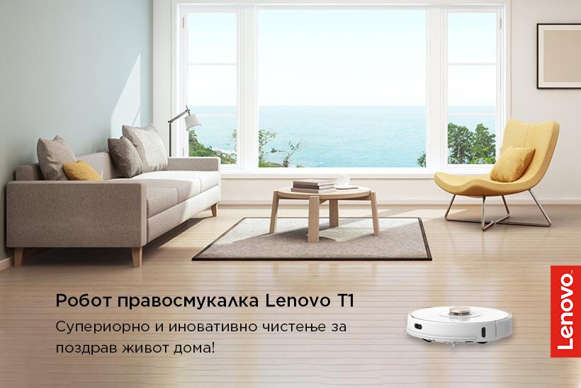 Lenovo T1