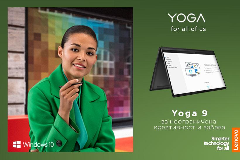 Lenovo Yoga 9