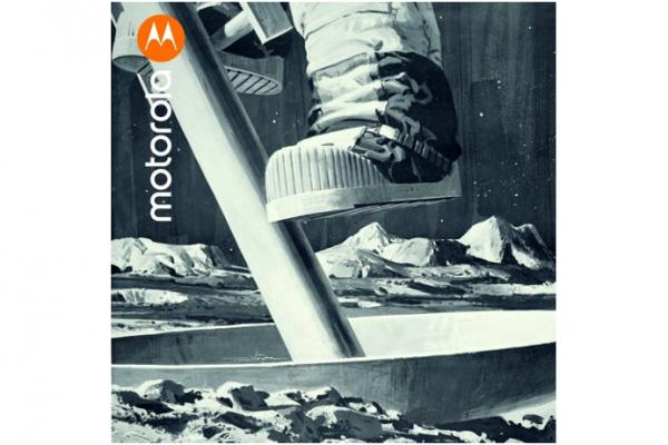 Една гигантска стъпка за Motorola