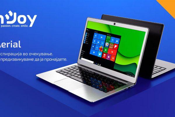 Запознајте ги nJoy Aerial! Лаптопи со стилски дизајн и неверојатно ниска цена!