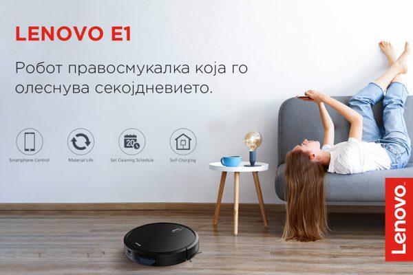 Заборавете на досадното чистење! Робот правосмукалката Lenovo E1 ќе го исчисти домот наместо вас!