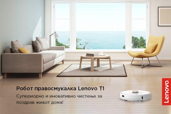 Со робот правосмукалката Lenovo T1 вашиот дом ќе блеска, а вие ќе имате повеќе слободно време за себе!
