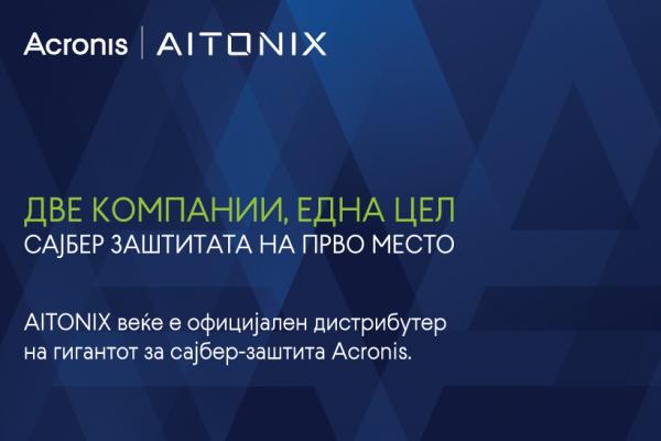 Aitonix го проширува своето портфолио со гигантот за сајбер-заштита Acronis