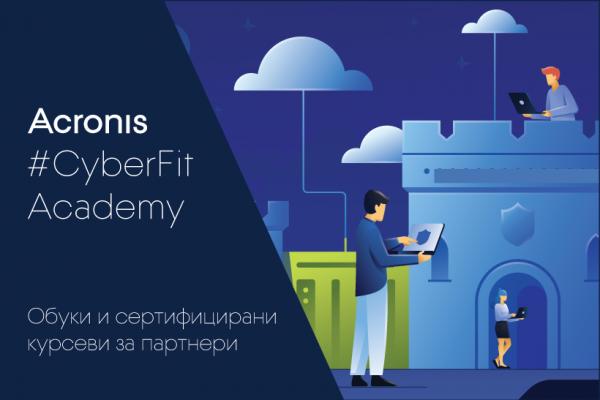 Acronis CyberFit Academy