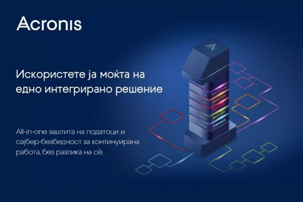 Искористете ја моќта на едно интегрирано решение за заштита на податоците со Acronis