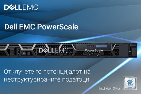 Отклучете го потенцијалот на неструктурираните податоци со Dell EMC PowerScale!