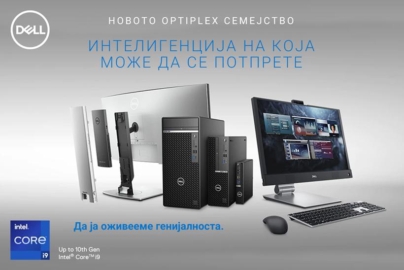 New Dell OptiPlex Family