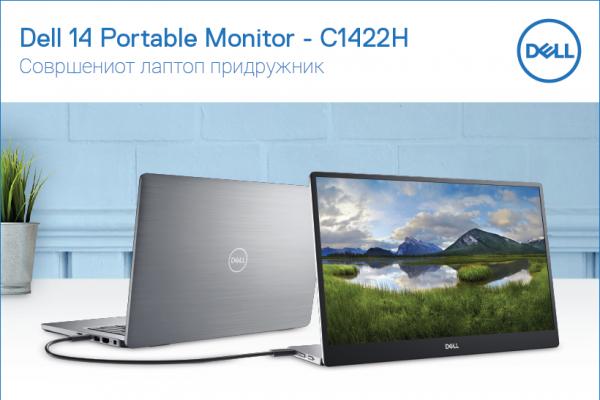 Зголемете ја продуктивноста во движење со првиот 14-инчен преносен монитор од Dell!